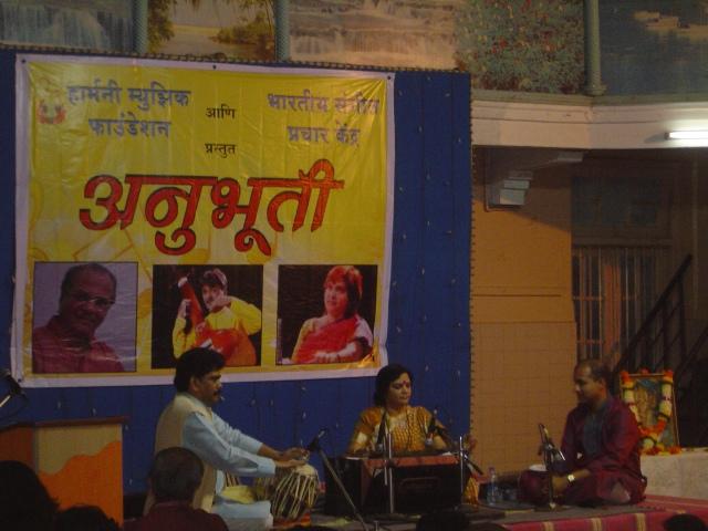 Vidushi Seema Shirodkar